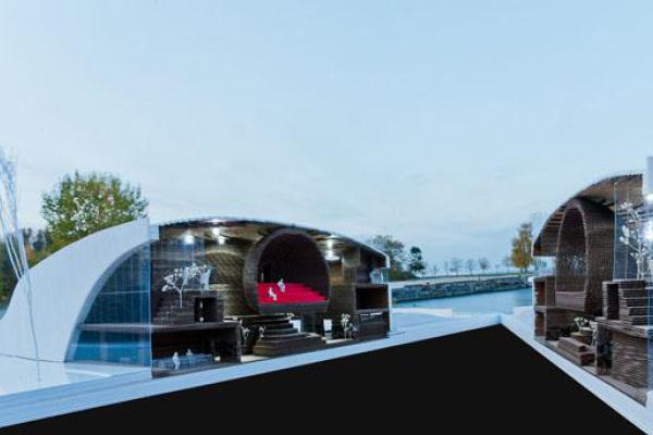 Pärnu Loodusmaja (energiasäästlik hoone)