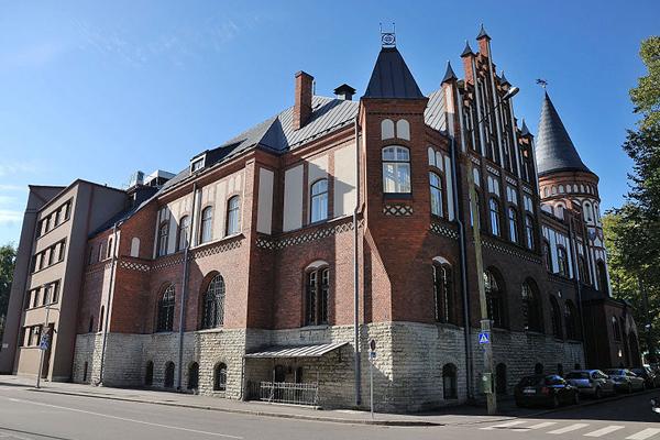 Eesti Panga D-korpuse II korrus